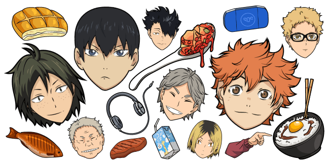 Is the Haikyuu anime over?