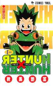 How many seasons of Hunter X Hunter will there be?
