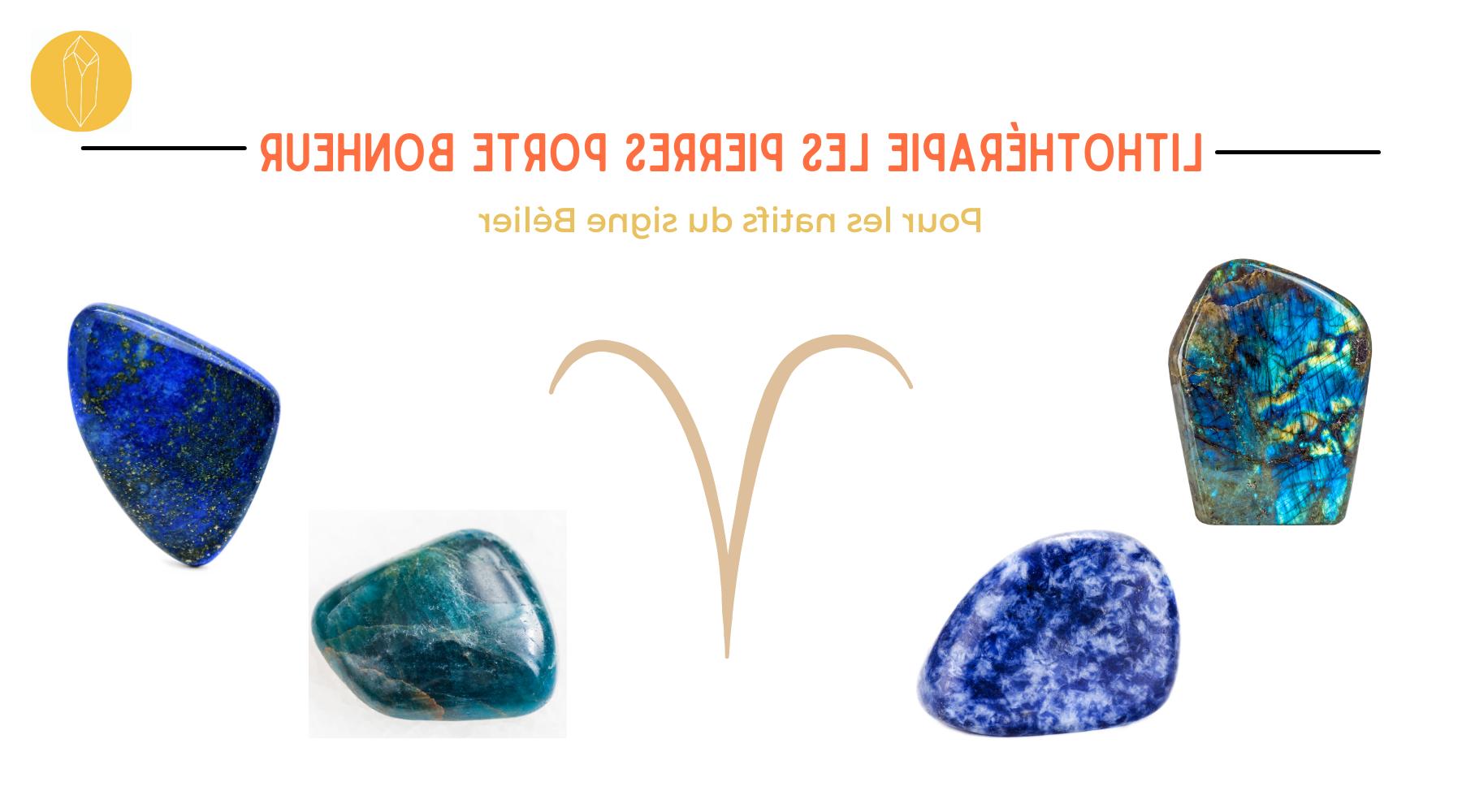 Comment savoir sa pierre précieuse ?